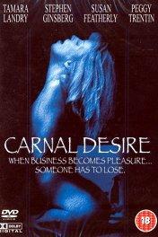 Желание плоти / Carnal Desires
