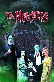 Семейка монстров / The Munsters