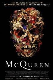 МакКуин / McQueen