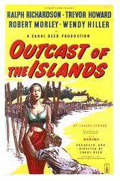 Изгнанник с островов / Outcast of the Islands
