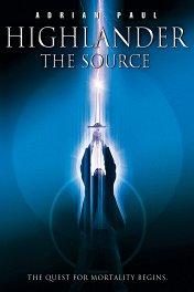 Горец-5: Источник / Highlander: The Source
