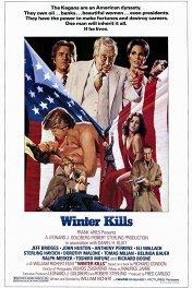 Зима приносит смерть / Winter Kills