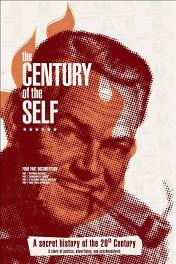 Столетие личности / The Century of the Self