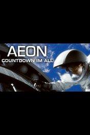 Проект «Омега» / Aeon — Countdown im All