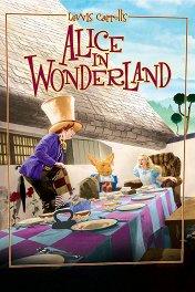 Алиса в Стране чудес / Alice in Wonderland