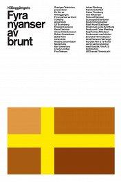 Четыре оттенка коричневого / Fyra nyanser av brunt