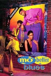 Блюз о лучшей жизни / Mo' Better Blues