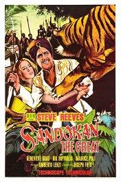 Сандокан — тигр южных морей / Sandokan, la tigre di Mompracem