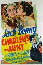 Тетка Чарлея / Charley's Aunt