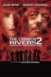 Багровые реки-2: Ангелы апокалипсиса / Les rivières pourpres II - Les anges de l'apocalypse