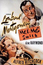 Мистер и миссис Смит / Mr. & Mrs. Smith