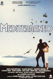 Средиземноморье / Mediterraneo