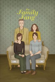 The Family Fang / The Family Fang