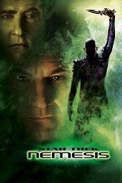 Звездный путь: Возмездие / Star Trek: Nemesis