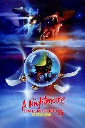 Кошмар на улице Вязов-5: Дитя снов / A Nightmare On Elm Street: The Dream Child