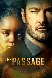 Перерождение / The Passage