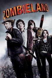 Добро пожаловать в Зомбиленд / Zombieland