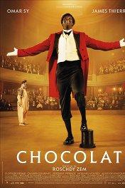 Шоколад / Chocolat