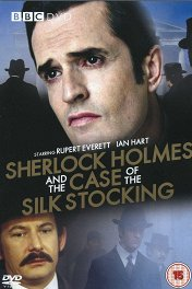 Шерлок Холмс / Sherlock Holmes and the Case of the Silk Stocking
