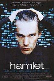 Гамлет / Hamlet