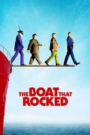 Рок-волна / The Boat That Rocked