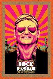 Рок на Востоке / Rock the Kasbah