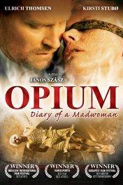Опиум / Opium