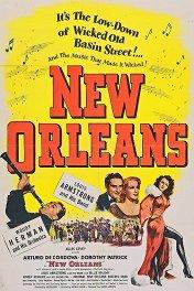 Новый Орлеан / New Orleans