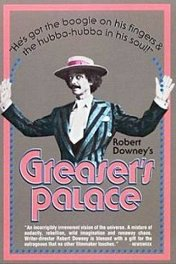 Дворец Грисера / Greaser's Palace
