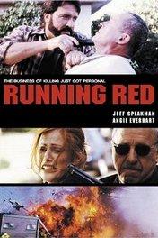 Русский киллер / Running Red