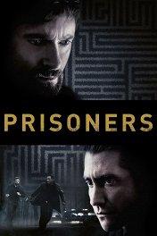 Пленницы / Prisoners