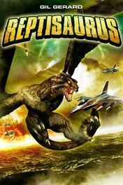 Рептизавр / Reptisaurus