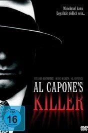 Парни Капоне / Al's Lads