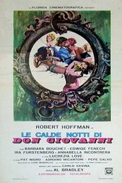 Любовницы Дон Жуана / Le calde notti di Don Giovanni