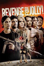 Всех порву! / Revenge for Jolly!