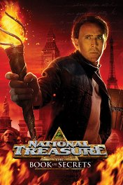 Сокровище нации: Книга тайн / National Treasure: Book of Secrets