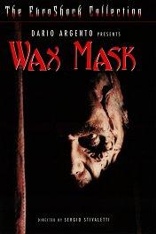 Восковая маска / M.D.C. — Maschera di cera
