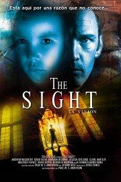 Видение / The Sight