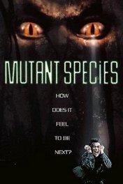 Бионозавр / Mutant Species