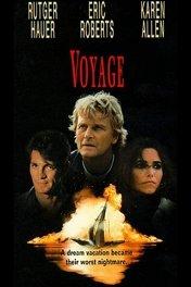 Вояж / Voyage