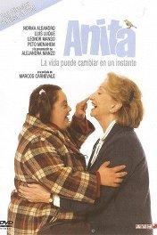 Анита / Anita