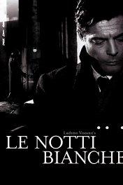 Белые ночи / Le notti bianche