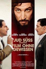 Еврей Зюсс / Jud Süß — Film ohne Gewissen