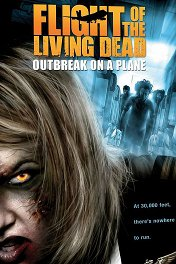 Полет живых мертвецов / Flight of the Living Dead: Outbreak on a Plane