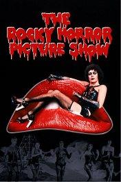 Шоу ужасов Рокки Хоррора / The Rocky Horror Picture Show