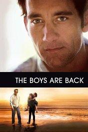 Мальчики возвращаются / The Boys Are Back