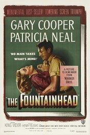 Гениальная голова / The Fountainhead