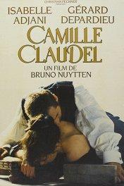Камилла Клодель / Camille Claudel