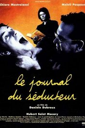 Дневник соблазнителя / Le Journal du seducteur