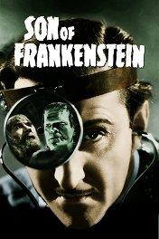 Сын Франкенштейна / Son of Frankenstein